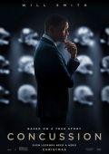 Защитник /Concussion/ (2015)