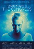 """Постер 6 из 6 из фильма """"Конгресс"""" /The Congress/ (2013)"""