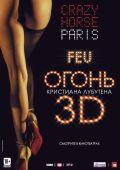 """Постер 1 из 2 из фильма """"Огонь Кристиана Лубутена 3D"""" /FEU: Crazy Horse Paris/ (2012)"""