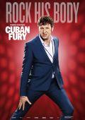 """Постер 4 из 17 из фильма """"Танцуй отсюда!"""" /Cuban Fury/ (2014)"""