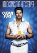 """Постер 11 из 17 из фильма """"Танцуй отсюда!"""" /Cuban Fury/ (2014)"""