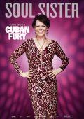"""Постер 10 из 17 из фильма """"Танцуй отсюда!"""" /Cuban Fury/ (2014)"""