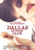 """Постер 2 из 6 из фильма """"Далласский клуб покупателей"""" /Dallas Buyers Club/ (2013)"""
