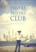 """Постер 4 из 6 из фильма """"Далласский клуб покупателей"""" /Dallas Buyers Club/ (2013)"""