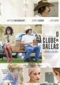 """Постер 5 из 6 из фильма """"Далласский клуб покупателей"""" /Dallas Buyers Club/ (2013)"""