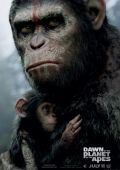 "Постер 7 из 12 из фильма ""Планета обезьян: Революция"" /Dawn of the Planet of the Apes/ (2014)"