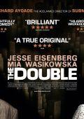 """Постер 5 из 6 из фильма """"Двойник"""" /The Double/ (2013)"""