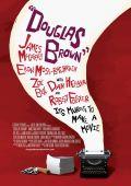 Дуглас Браун