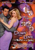 """Постер 4 из 4 из фильма """"К черту любовь!"""" /Down with Love/ (2003)"""