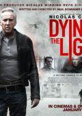 Кадры из фильма dying light фильм