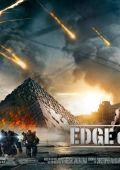 """Постер 7 из 16 из фильма """"Грань будущего"""" /Edge of Tomorrow/ (2014)"""