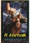 Монтажер /The Editor/ (2014)