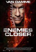 Близкие враги