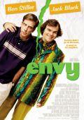 """Постер 1 из 1 из фильма """"Черная зависть"""" /Envy/ (2004)"""