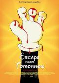 """Постер 1 из 2 из фильма """"Побег из завтра"""" /Escape from Tomorrow/ (2013)"""