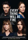 Все будет хорошо /Every Thing Will Be Fine/ (2015)