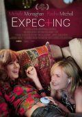 """Постер 2 из 3 из фильма """"Младенец в подарок"""" /Expecting/ (2013)"""