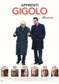 """Постер 3 из 7 из фильма """"Под маской жиголо"""" /Fading Gigolo/ (2013)"""