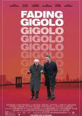 """Постер 4 из 7 из фильма """"Под маской жиголо"""" /Fading Gigolo/ (2013)"""
