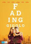 """Постер 6 из 7 из фильма """"Под маской жиголо"""" /Fading Gigolo/ (2013)"""