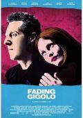 """Постер 7 из 7 из фильма """"Под маской жиголо"""" /Fading Gigolo/ (2013)"""