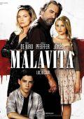 """Постер 18 из 19 из фильма """"Малавита"""" /The Family/ (2013)"""