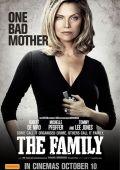 """Постер 17 из 19 из фильма """"Малавита"""" /The Family/ (2013)"""
