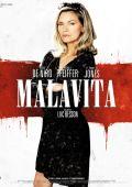 """Постер 16 из 19 из фильма """"Малавита"""" /The Family/ (2013)"""