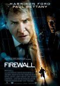 """Постер 1 из 2 из фильма """"Огненная стена"""" /Firewall/ (2006)"""