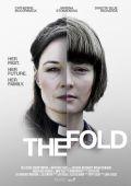 """Постер 1 из 1 из фильма """"Изгиб"""" /The Fold/ (2013)"""