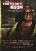 Запретная комната /The Forbidden Room/ (2015)