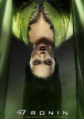 """Постер 3 из 10 из фильма """"47 Ронинов"""" /47 Ronin/ (2013)"""