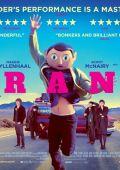 """Постер 4 из 6 из фильма """"Фрэнк"""" /Frank/ (2014)"""