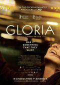 """Постер 5 из 8 из фильма """"Глория"""" /Gloria/ (2013)"""