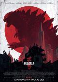 """Постер 17 из 24 из фильма """"Годзилла"""" /Godzilla/ (2014)"""