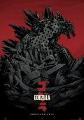 """Постер 5 из 24 из фильма """"Годзилла"""" /Godzilla/ (2014)"""