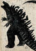 """Постер 21 из 24 из фильма """"Годзилла"""" /Godzilla/ (2014)"""