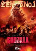 """Постер 24 из 24 из фильма """"Годзилла"""" /Godzilla/ (2014)"""