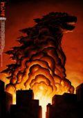 """Постер 9 из 24 из фильма """"Годзилла"""" /Godzilla/ (2014)"""