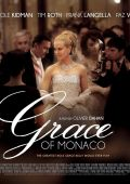 """Постер 4 из 5 из фильма """"Принцесса Монако"""" /Grace of Monaco/ (2014)"""