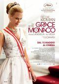 """Постер 5 из 5 из фильма """"Принцесса Монако"""" /Grace of Monaco/ (2014)"""