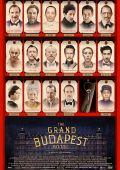"Постер 3 из 15 из фильма ""Отель «Гранд Будапешт»"" /The Grand Budapest Hotel/ (2014)"