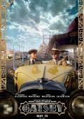 """Постер 17 из 24 из фильма """"Великий Гэтсби"""" /Der große Gatsby/ (2013)"""