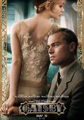 """Постер 18 из 24 из фильма """"Великий Гэтсби"""" /Der große Gatsby/ (2013)"""