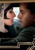 """Постер 21 из 24 из фильма """"Великий Гэтсби"""" /Der große Gatsby/ (2013)"""