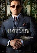 """Постер 3 из 24 из фильма """"Великий Гэтсби"""" /Der große Gatsby/ (2013)"""