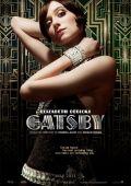 """Постер 4 из 24 из фильма """"Великий Гэтсби"""" /Der große Gatsby/ (2013)"""