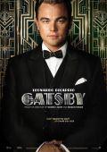 """Постер 7 из 24 из фильма """"Великий Гэтсби"""" /Der große Gatsby/ (2013)"""