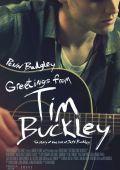 Привет от Тима Бакли