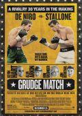"""Постер 11 из 14 из фильма """"Забойный реванш"""" /Grudge Match/ (2013)"""